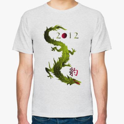 Футболка 2012 дракон