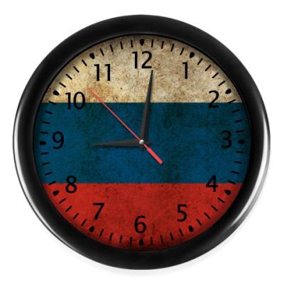 Настенные часы Русский триколор (флаг)