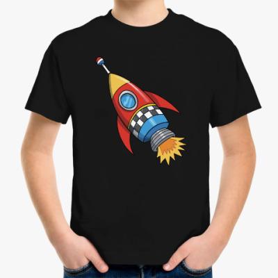 Детская футболка Космос. Ракета.