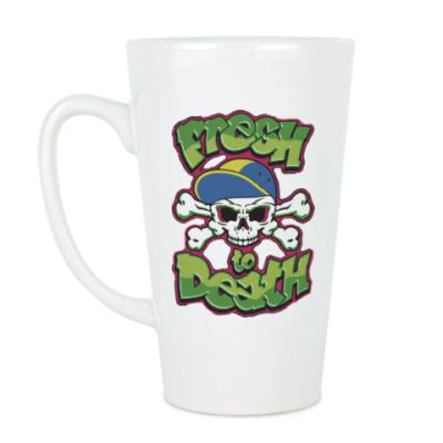 Чашка Латте Свежий до смерти