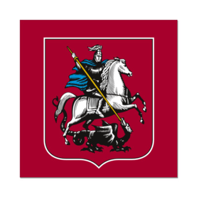Наклейка (стикер)  Герб Москвы