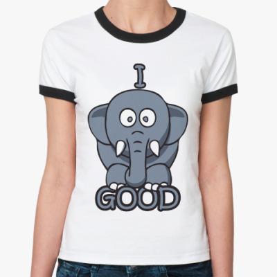 Женская футболка Ringer-T Я хороший