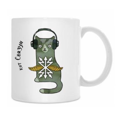 кот Связун  из серии 'Military cats'