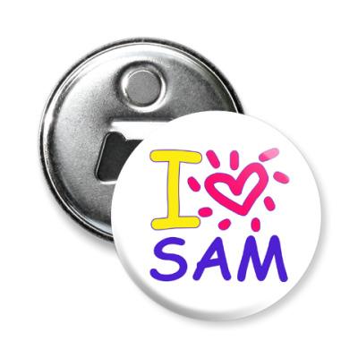 Магнит-открывашка Supernatural - I love Sam