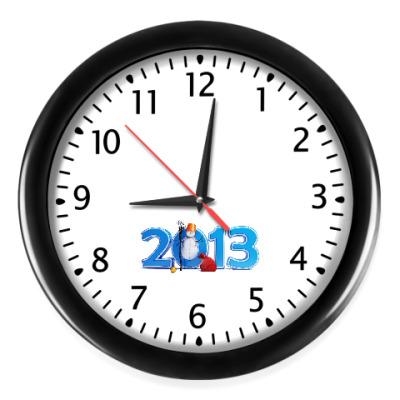 Настенные часы 2013 год змеи