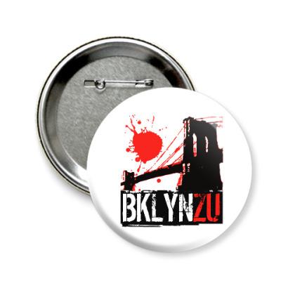 Значок 58мм Brooklyn Zu