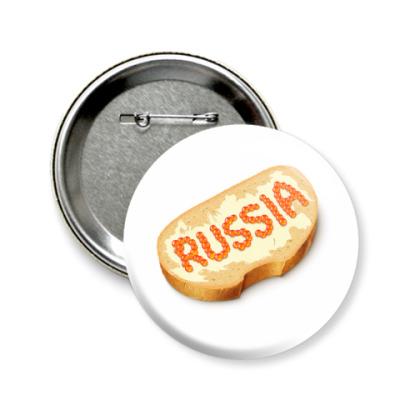 Значок 58мм «Russia»