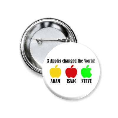 Значок 37мм 3 яблока изменили мир