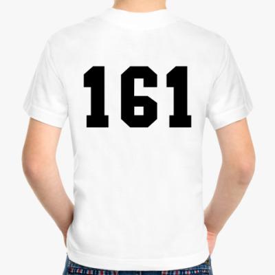 Детская футболка Ростов 161