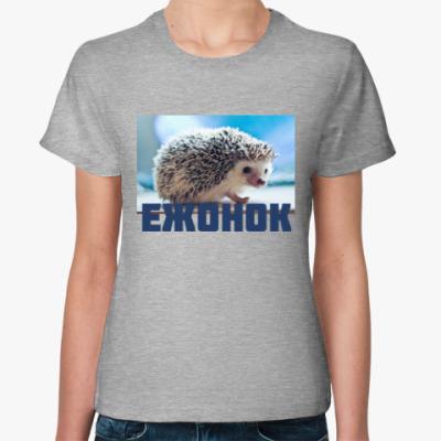 Женская футболка 'Ежонок'