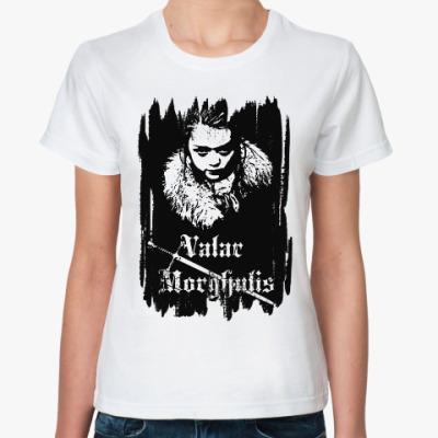 Классическая футболка Valar morghulis