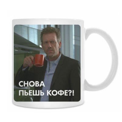 Хауз Кофе