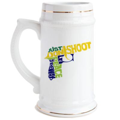 Пивная кружка Не стрелять - путь к миру