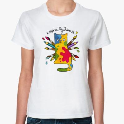 Классическая футболка Художка из серии 'Profi cats'