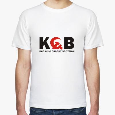 Футболка КГБ  все еще следит за тобой