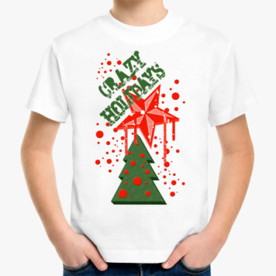 Детская футболка Сумасшедшие праздники