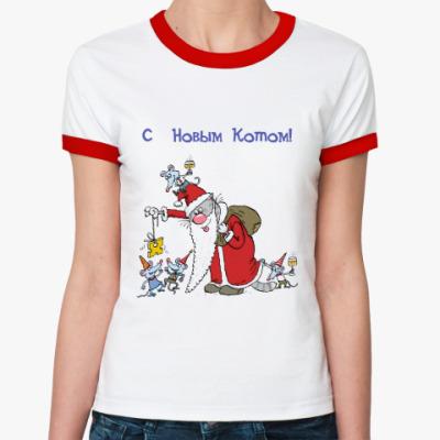 Женская футболка Ringer-T С Новым Котом!