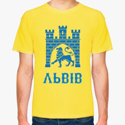Футболка Львiв Lviv ProstoGeo Bx