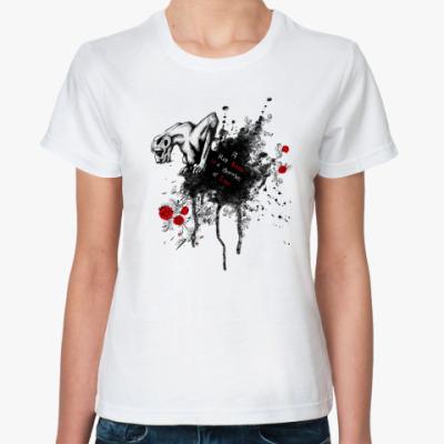 Классическая футболка Чудовище