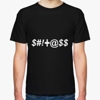 Футболка Мужская футболка Shitass