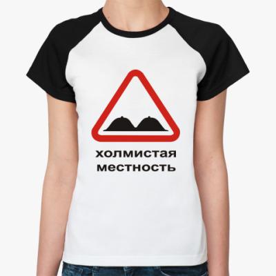 Женская футболка реглан Холмистая местность