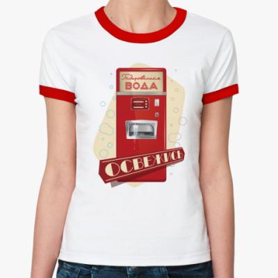 Женская футболка Ringer-T Освежись