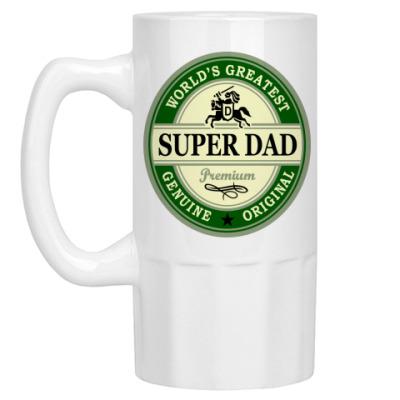 Пивная кружка Для супер папы