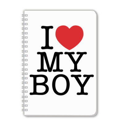Тетрадь I love My Boy
