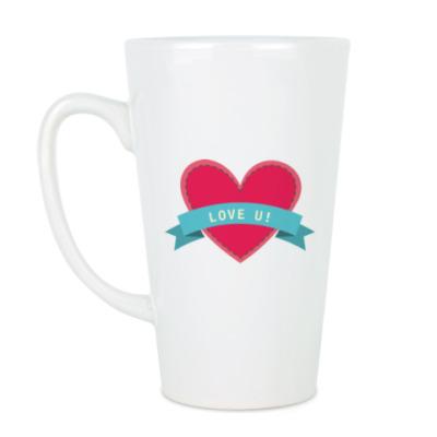 Чашка Латте LOVE U!