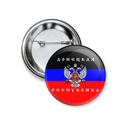 Значок 37мм Донецкая Народная Республика