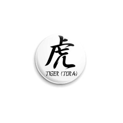 Значок 25мм Японский иероглиф Tiger