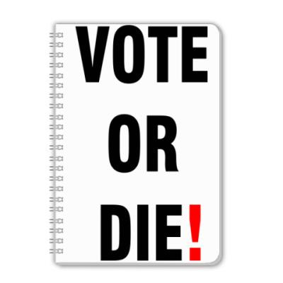 Тетрадь VOTE OR DIE!