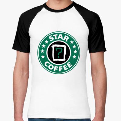 Футболка реглан  Coffee