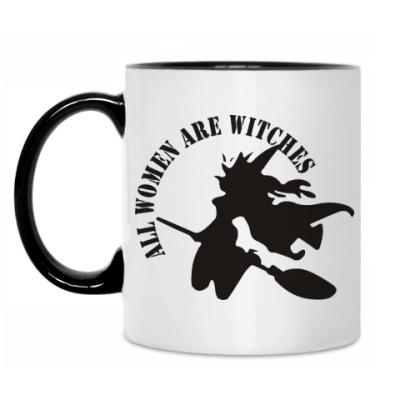 Кружка Все женщины - ведьмы