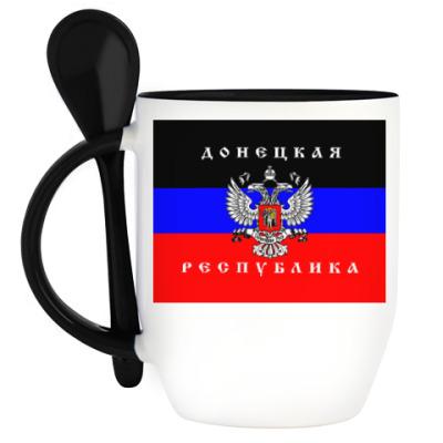 Кружка с ложкой Донецкая Народная Республика