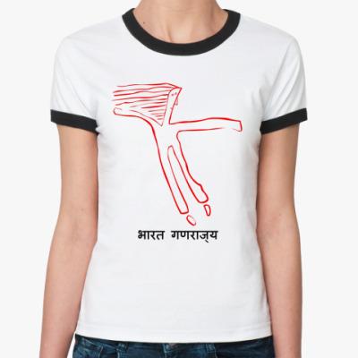Женская футболка Ringer-T ИНДИЯ