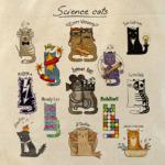 Котики и наука. Физика, химия, астрономия.