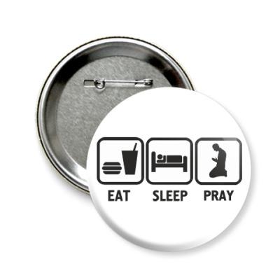 Значок 58мм Молиться
