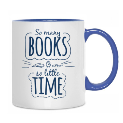 Много книг - мало времени
