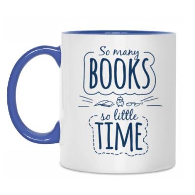 Кружка Много книг - мало времени