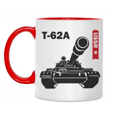 Кружка Советский средний танк Т-62А