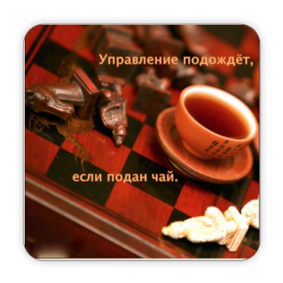 Костер (подставка под кружку) 'Чай и шахматы'
