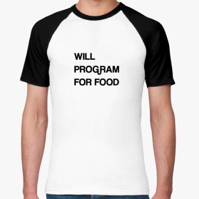 Футболка реглан  FOR FOOD