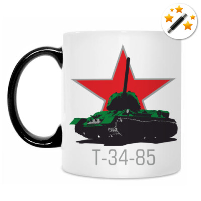 Кружка-хамелеон Советский средний танк Т-34-85