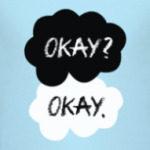 Виноваты Звёзды/The Fault In Our Stars (Okay?Okay)