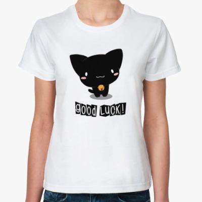 Классическая футболка На счастье
