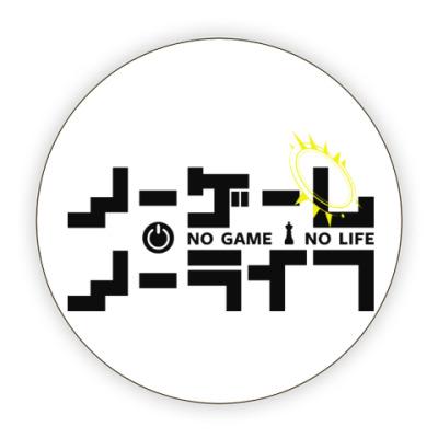 Костер (подставка под кружку)  'No Game No Life - Nimbus'