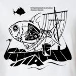 'Механическая рыба'