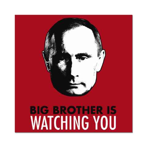 Image result for putin big brother is watching you
