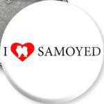 Самоед В Сердце